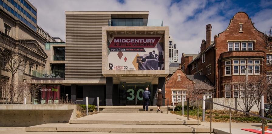 The Gardner Museum